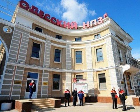У Кабміні прийняли рішення про долю Одеського НПЗ