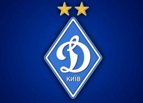»Динамо» угрожают оставить без Европы из-за аферы с документами