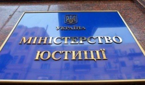 Україна відкрила дані про кінцевих бенефіціарів усіх компаній