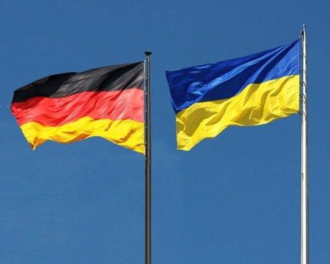 МИД Украины  сообщило об открытии представительства Баварии в Киеве
