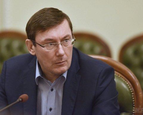 Луценко заявив про кардинальне реформування пенітенціарної служби