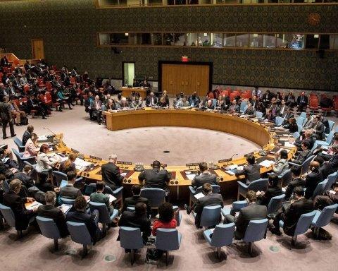 Совбез ООН принял резолюцию по предотвращению передачи оружия террористам