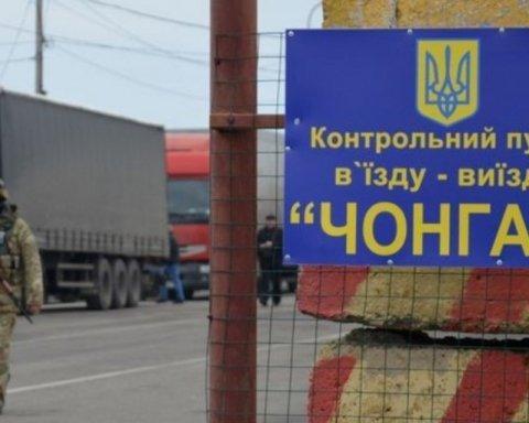 На админгранице с аннексированным Крымом образовались длинные очереди