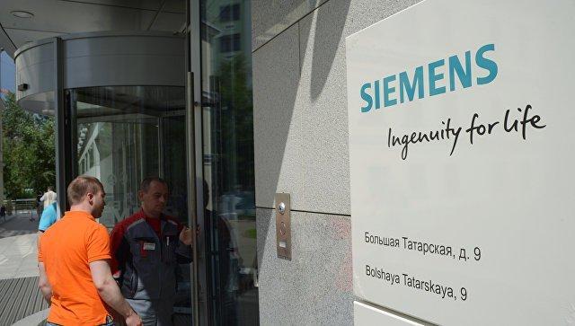 Джабаров: Российская Федерация может ввести санкции против Siemens вответ наограниченияЕС