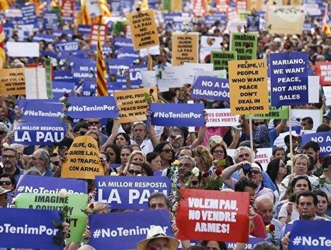Король і прем'єр Іспанії очолили багатотисячну демонстрацію із засудженням тероризму