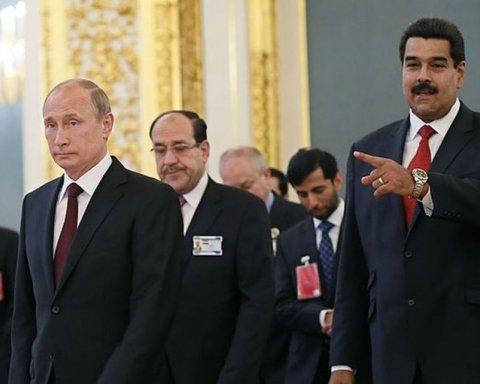 Путин, введи войска: появятся ли российские «зеленые человечки» в Венесуэле
