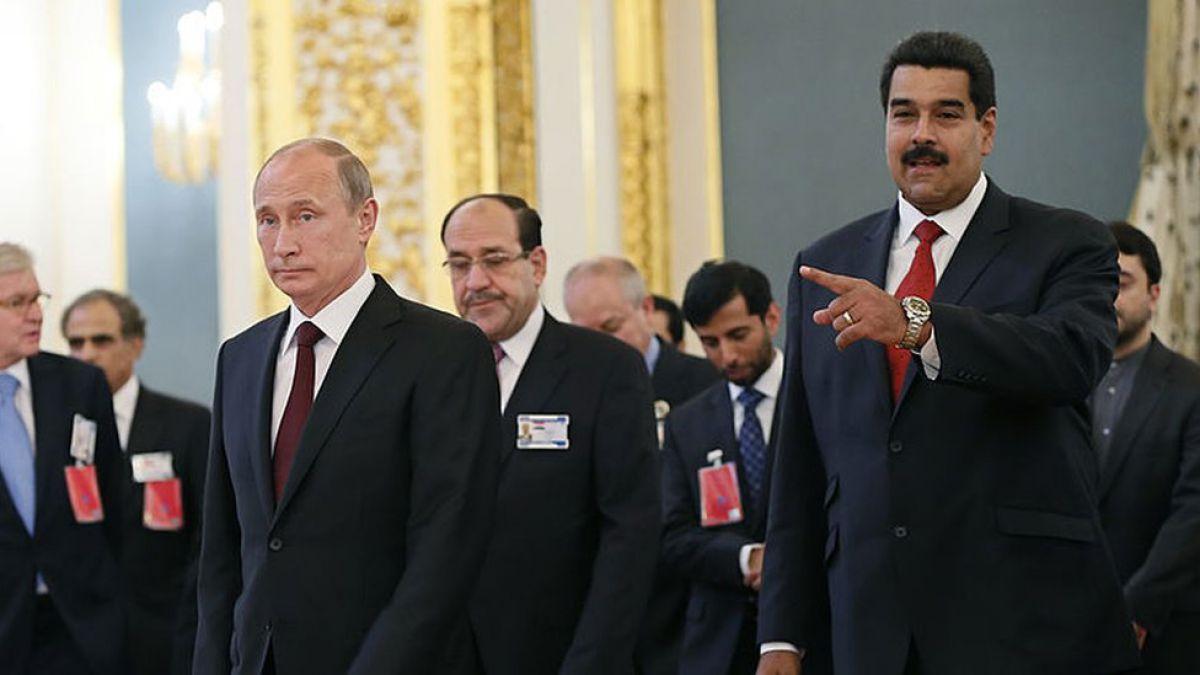 Белый дом перепутал Российскую Федерацию иВенесуэлу— Оговорка поФрейду