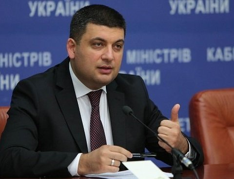 Забагато надбавок: українців ошелешила зарплата Гройсмана