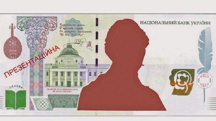СМИ узнали, кто будет нарисован накупюре 1 000 грн