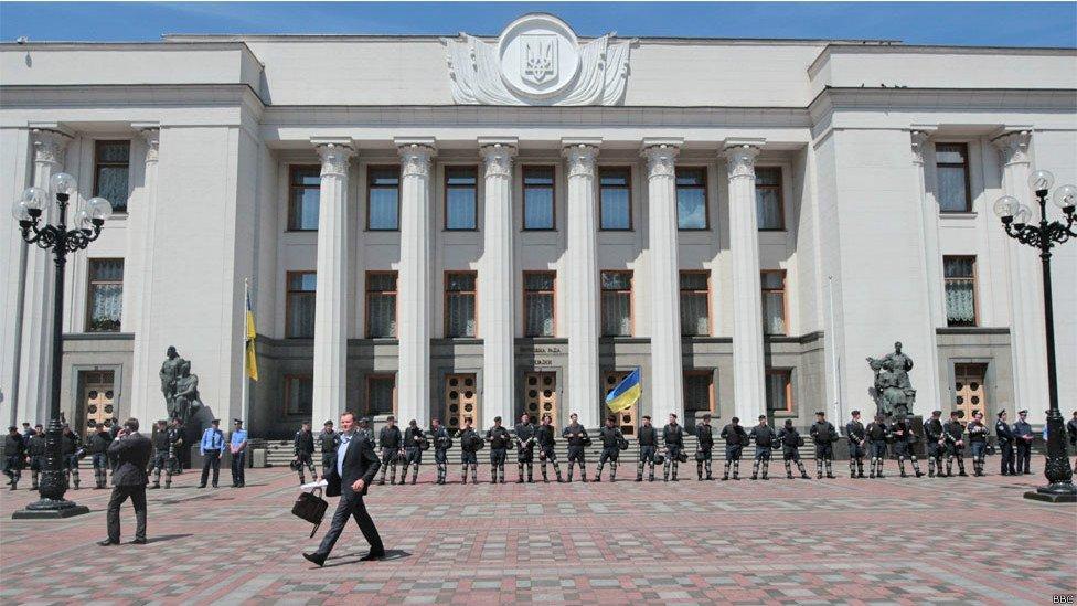 Гражданин Черниговской области написал наВерховной Раде нецензурные слова