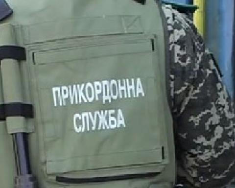 Порошенко позволил мобилизовать на службу в ГПСУ