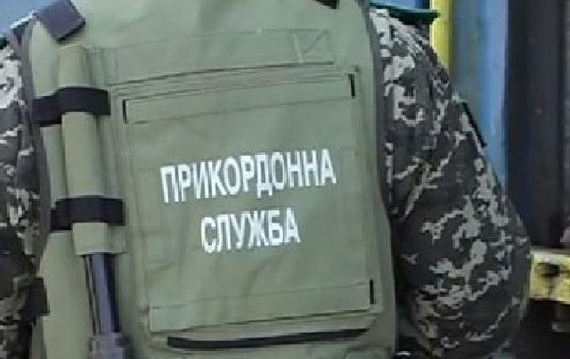 Украинцы будут помобилизации служить в таможенных войсках