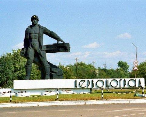 В шахтерском городе на Львовщине собираются открыть военный лицей для переселенцев