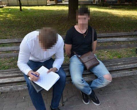 СБУ заявила о разоблачении канала попадания украинских нелегалов в ЕС