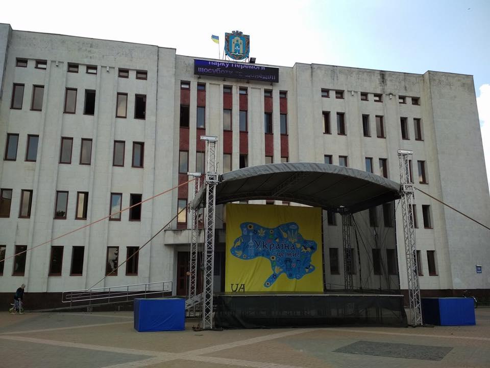 Бровары оконфузились с праздничной картой Украины, есть фото
