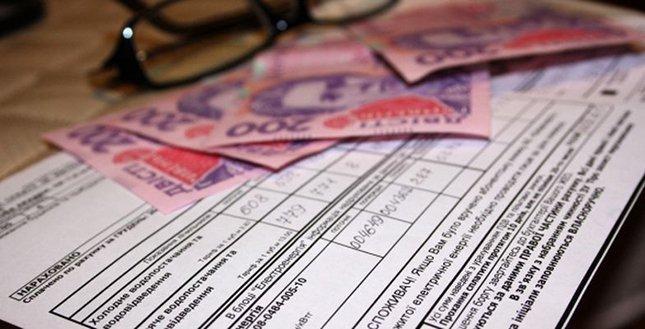 В Уряді змінили правила надання субсидій