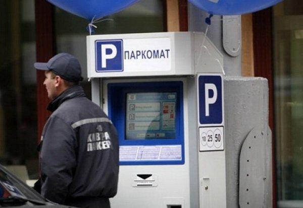 Паркування вКиєві навихідних стане безкоштовним