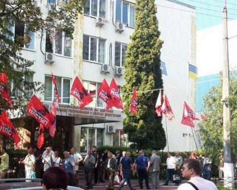 Профспілки зірвали засідання Нацкомісії по поверненню абонплати за газ