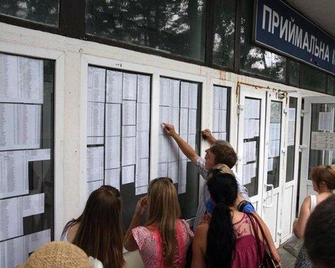 До оприлюднення списків зарахованих на бюджетну форму навчання, лишилися лічені години