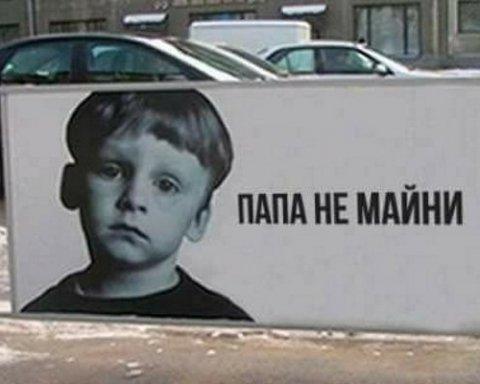 Разрешение на добычу биткоина есть только у ГП УкрБиткоинВыдобування: соцсети подорвал арест криптовалютчиков