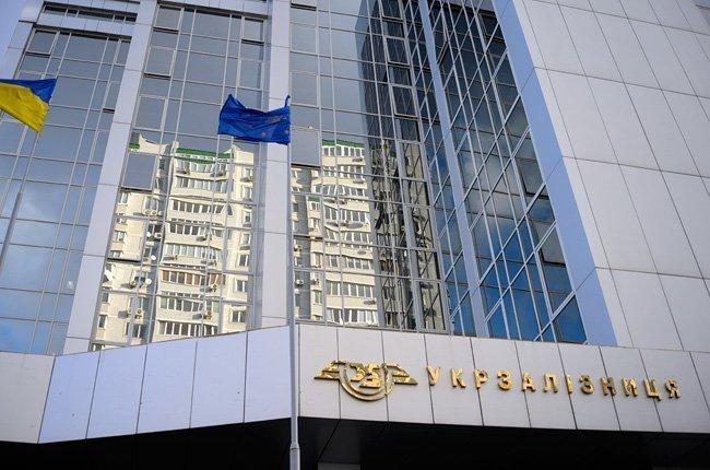 «Укрзализныця» привлечет займы на16,2 млрд грн