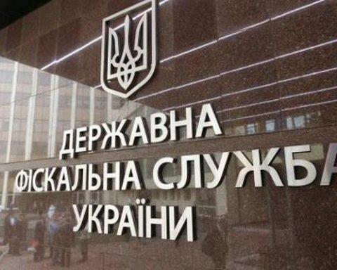 В Минфине назвали ключевое требование МВФ к налоговикам Украины