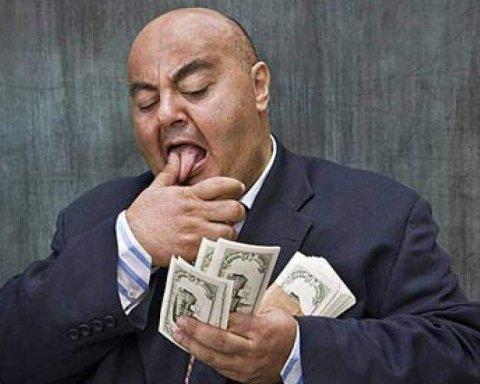 Керівник банку на Сумщині вигадав хитру схему привласнення коштів фінансової установи