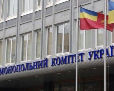 АМКУ уличил аэропорт «Борисполь» в непрозрачных скидках для МАУ