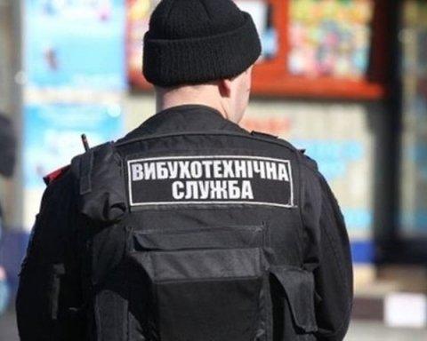 У поліцію повідомили про замінування двох судів у Києві