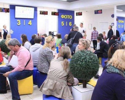 У ДМС повідомили, коли закордонні паспорти видаватимуть без затримок
