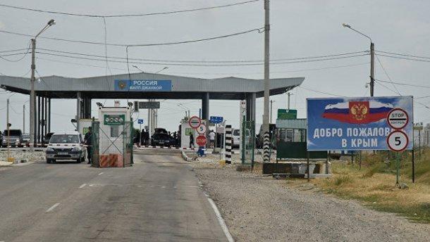 Російські окупанти затримали двох українців в анексованому Криму