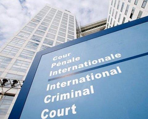 В Международном уголовном суде решили продолжить расследование агрессии РФ в Грузии