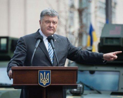 """Порошенко рассказал о влиянии """"Северного потока-2"""" на экономику Украины"""