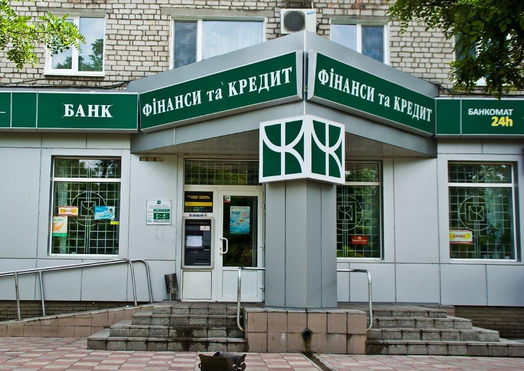 УРФ затримали екс-менеджера банку Фінанси і кредит