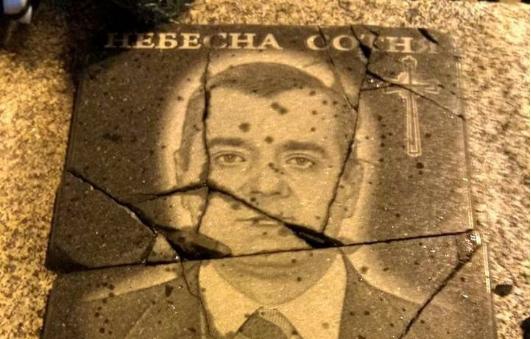 ВКиеве вандалы разбили мемориальную доску героя Небесной Сотни
