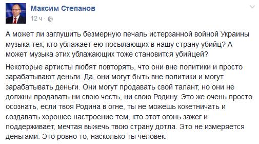 Одесский губернатор против концерта Лободы