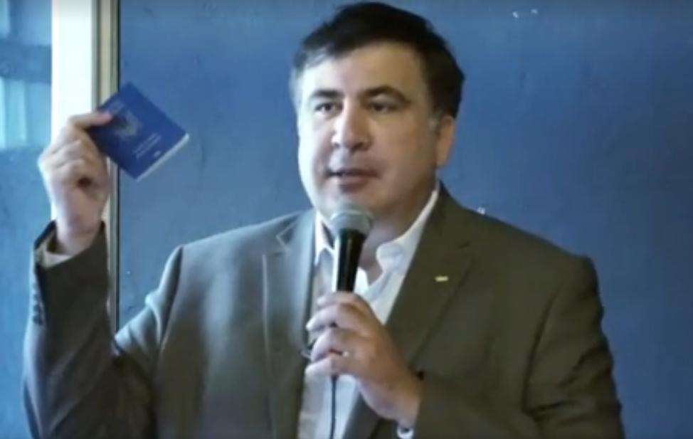 Грузія вимагає від Польщі видати місцезнаходження Саакашвілі
