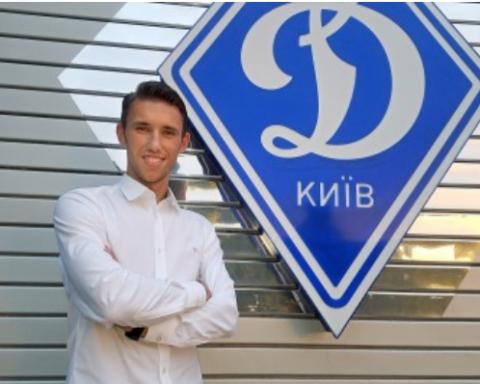 Киевское «Динамо» приобрело хорватского защитника