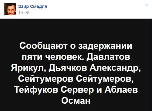 У Сімферополі окупанти затримали п'ятьох одиночних пікетувальників, є відео