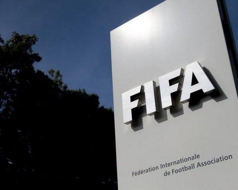 Обновленный рейтинг ФИФА: сборная Украины сохранила позицию
