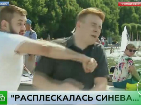 Типовий «русскій мір»: в мережі знайшли ВДВ-шника, який побив журналіста
