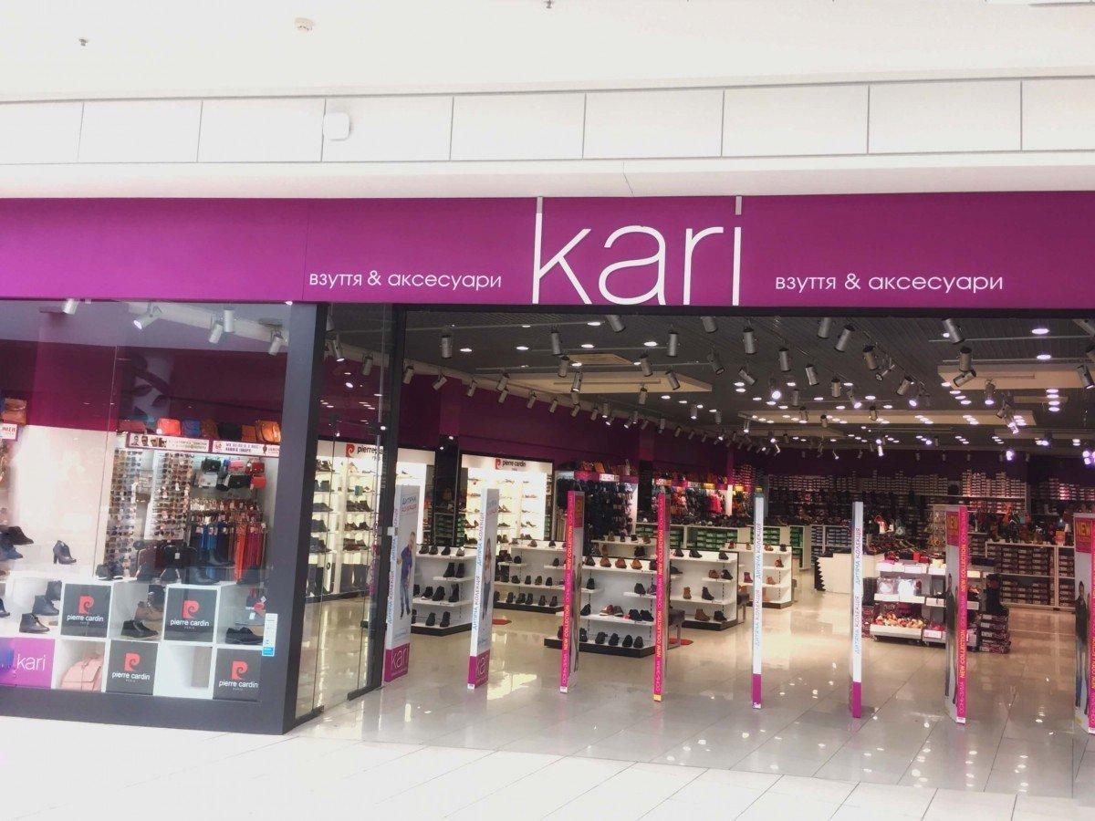 Вслед заCentro иPlato из Украинского государства уходит русская обувная сеть Kari