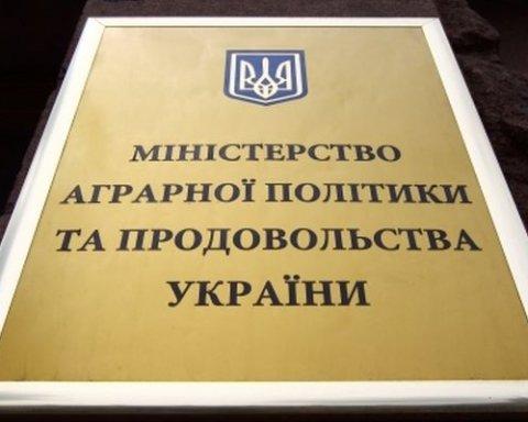 В комитете ВР определились, кого продвигать на должность министра агрополитики