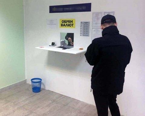 Поліція оприлюднила схему шахрайства з фальшивими обмінниками валюти у Києві, є фото