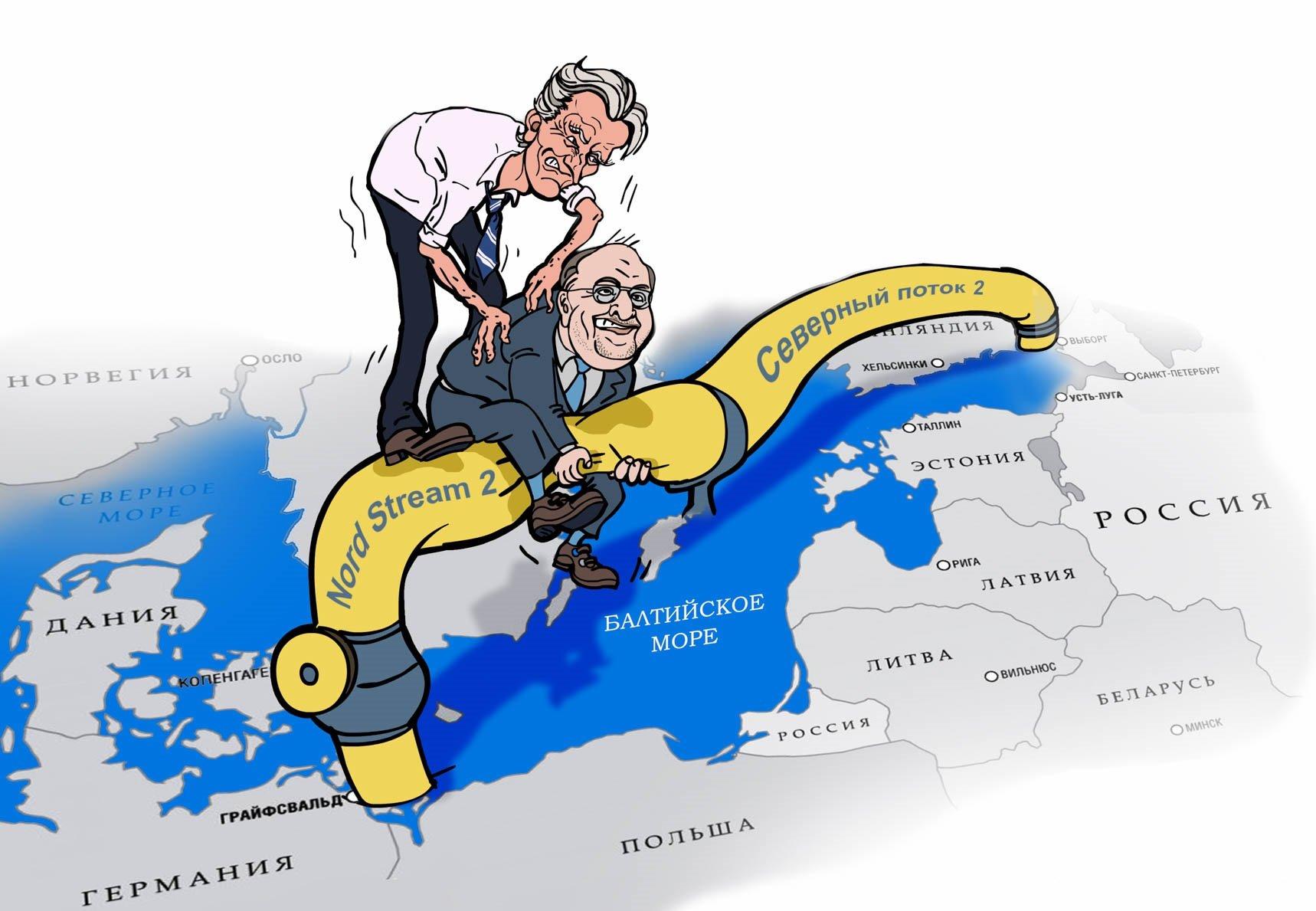 Заявления Украины подтверждают потребность  дополнительных газовых маршрутов вЕС— Миллер