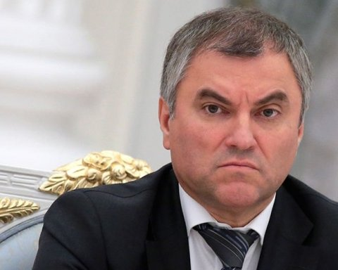 Відпочинок по імпортозаміщенню: спікер Держдуми РФ розповів, де проведе відпустку