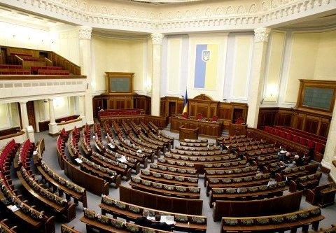 Стало известно, сколько депутаты «заплатили» за прогулы заседаний Рады