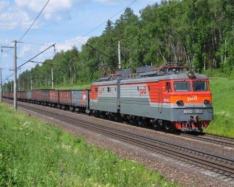 В России запустили движение железной дорогой в обход Украины — СМИ