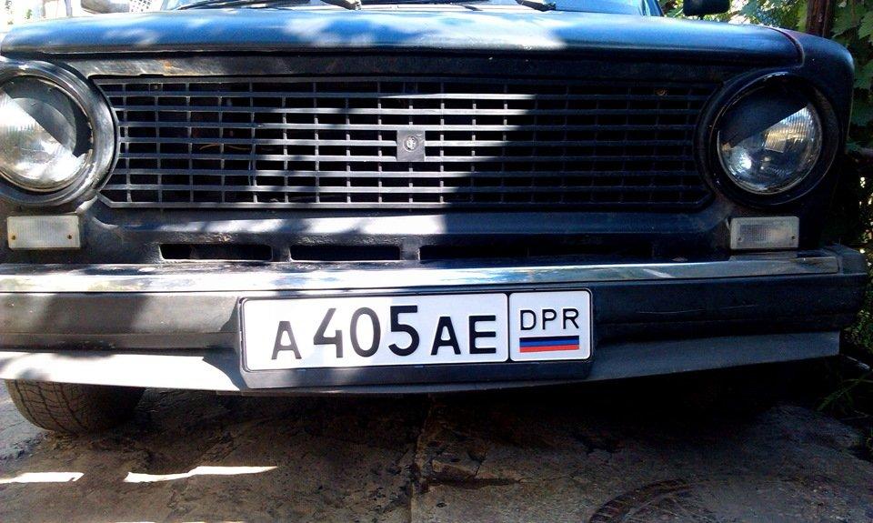 Автівки зномерами «ДНР» більше непропускають наРосію