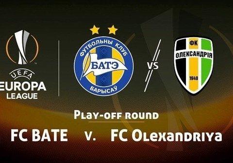 Ліга Європи: «Олександрія» відстояла нічию з БАТЕ
